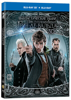Fantastic Beasts: The Crimes of Grindelwald Blu-Ray 3D+2D (2 discs ) Region Free