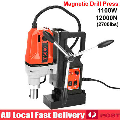 1100W Electric Magnetic Base Drill Press Machine 40mm 2700lbs Magnet Force AU