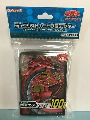 Yugioh Japanese Uria Lord of Searing Flames sleeves x100 SEALED Konami Official