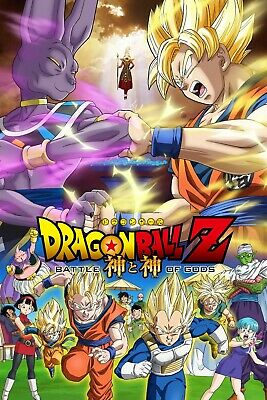 Dragon Ball Z Super: Battle of The Gods Poster (Goku Beerus) - 11x17 - 13x19