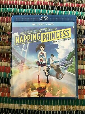 NAPPING PRINCESS  BLU-RAY disc only  New, untouched