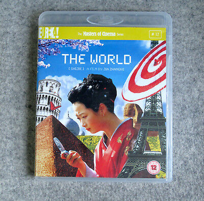 The World - Masters of Cinema - Special Dual Format Blu-ray + DVD - Jia Zhangke