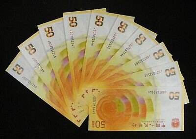 10 x China Commemorative 50 Yuan 2018 UNC,70th Anniversary of Renminbi Issuance