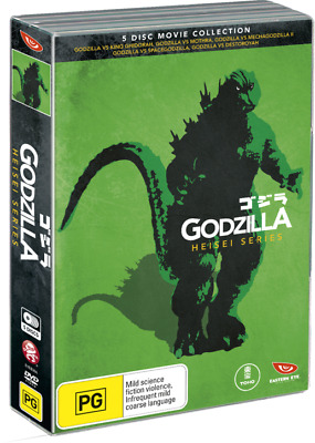 Godzilla - Heisei Series [Pal R4, Non-Usa Format] (5Dvd) Not Sealed