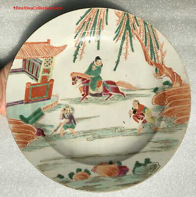 Rare Antique Chinese Qing 18thC Yongzheng Period Famille Rose Porcelain Plate