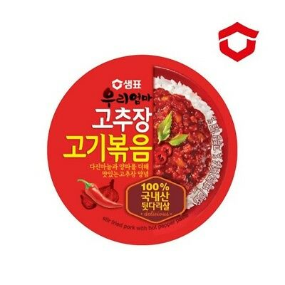 3x 95g Korean Canned Gochujang Red, Pepper Paste Sauce Stir Fried Pork Spicy