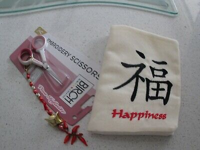 Embroidered Needle Case Asian Words  & Scissors And Scissor Safe