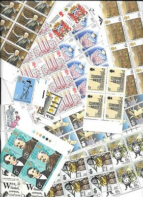 GB Cheap Stamps for Postage (Perfect unused) - £20 Low values Ideal for Letters