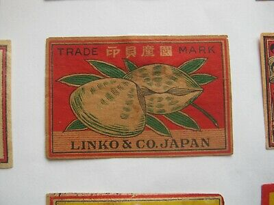 Old Japanese Matchbox Label.design 5.
