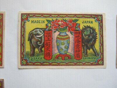 Old Japanese Matchbox Label.design 9.