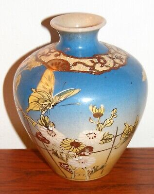 Antique Hand Painted Japanese Vase..Meiji Period...4.5 Inches