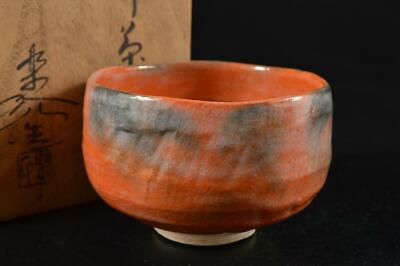 G9690: Japanese Raku-ware Red glaze TEA BOWL Green tea tool, auto w/signed box