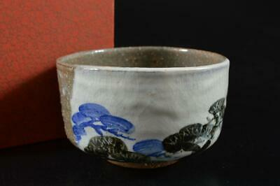 G9663: Japanese Kiyomizu-ware Colored porcelain Pine pattern TEA BOWL