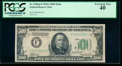 Amicable One 1953 B Red Seal Note 2.00 Dollar Bill Federal Reserve Uncirculated Paper Money: Us