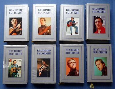 1994 Russian set of 8 books Vladimir Vysotsky Collected Works Rare 3500 Germany