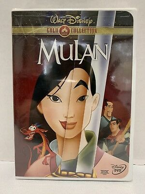 Walt Disney's MULAN Gold Collection DVD, BRAND NEW, SEALED