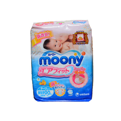 Nappies Moony NB 90 (up to 5kg)