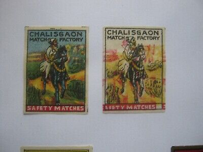 2 Old Indian Matchbox Labels.