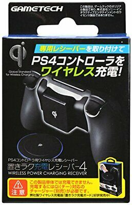 """Qi standard compatible receiver for PS4 controller (DUALSHOCK 4) """"Rack charging"""