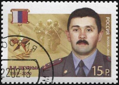 Russia. 2013. Hero of Russian Federation V. I. Shkurny (1959-2000 (CTO) Stamp