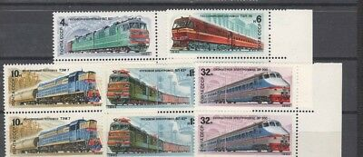 RUSSIA   1982   SC=5044-5048  Block  of  2  MNH  stamps  ELECTRICK  LOCOMOTIVE