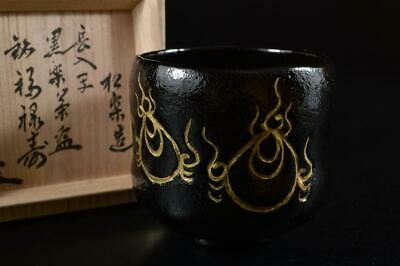 S689: Japanese Raku-ware Black glaze TEA BOWL Green tea tool w/signed box