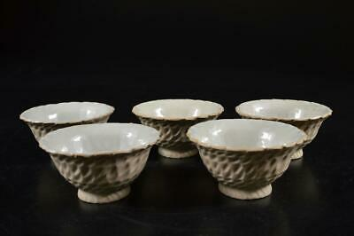 S685: Japanese Old Banko-ware Finish hammer pattern TEA CUP Senchawan 5pcs