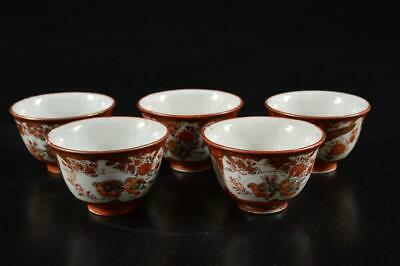 S672: Japanese Old Kutani-ware Flower Bird pattern TEA CUP Senchawan 5pcs