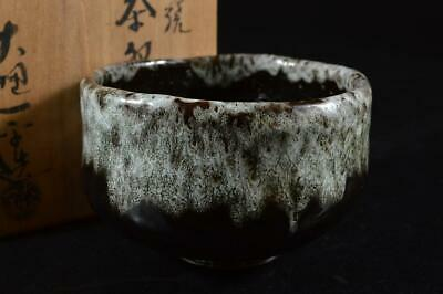 S670: Japanese Ohi-ware Black glaze TEA BOWL Ippei made w/signed box