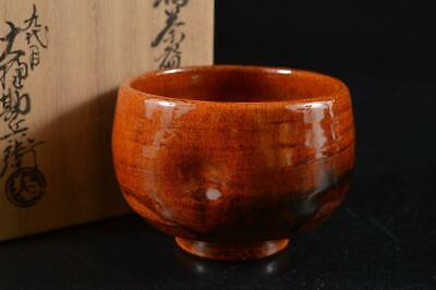 G9927: Japanese Ohi-ware Brown glaze Nodate TEA BOWL Green tea tool w/signed box