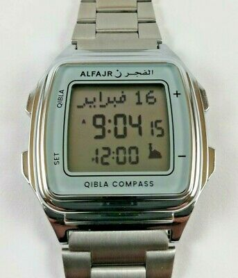 DIGITAL QIBLA WRISTWATCH with Prayer Time Stainless Steel Islamic