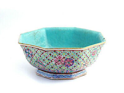 19th C. Antique Chinese Porcelain Qing Dynasty Famille Rose Bowl Tongzhi Period