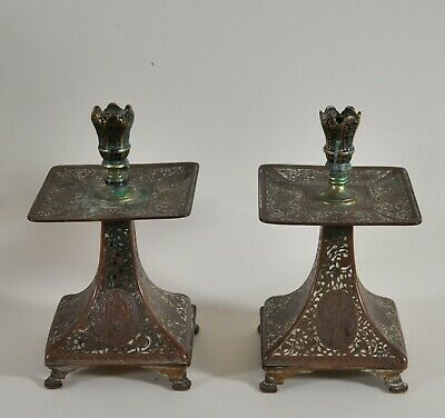 Pair of antique Islamic copper candlestick, Persian, 19th century