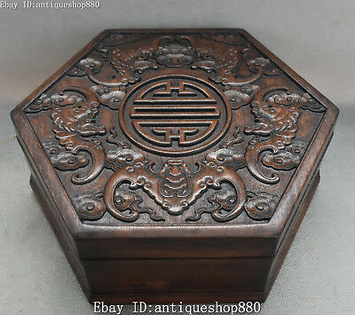 "10"" China Huanghuali Wood Carving Wealth Bat Jewellery Storage Case Jewel Box"