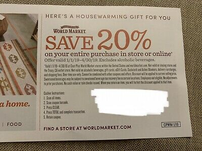 World Market Coupon 20% off Purchase (Expires 04/30/2019