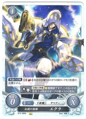 Aspirant Hero B14-024N NM Fire Emblem 0 Cipher Cynthia