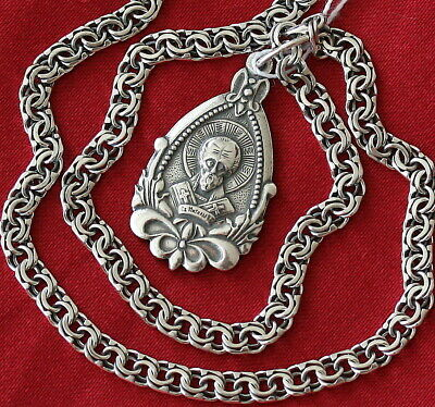 St Nicholas Patron Russian Orthodox Necklace Prayer Pendant+Chain Silver 925