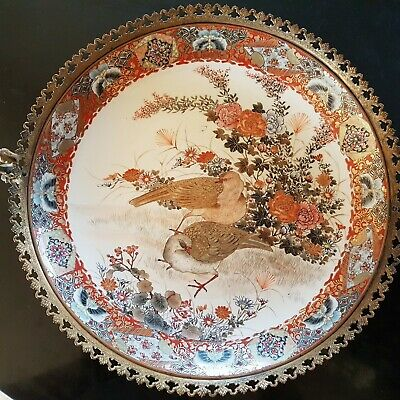 Japon ancien Plat en porcelaine monte bronze antique japanese plate signe mark