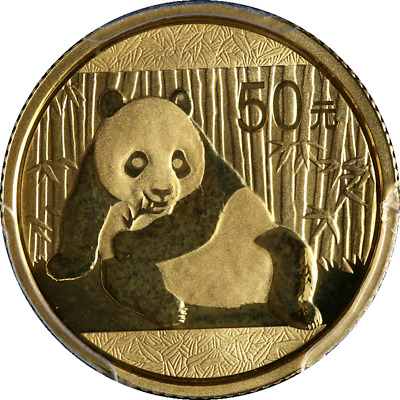 2015 China Gold 50 Yuan Panda 1/10 Ounce PCGS MS70 First Strike Label - STOCK