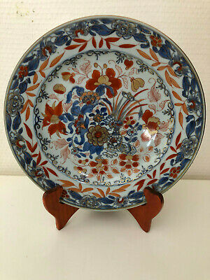 ANCIENNE ASSIETTE PORCELAINE DE CHINE EPOQUE 18ème 18th chinese earthenware