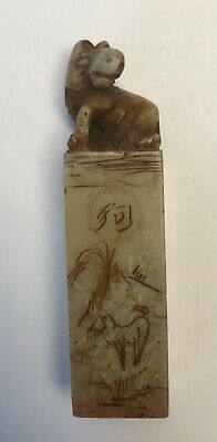 Vintage Chinese Soapstone Chop Seal With Horse Carved Figure Stamp w/Box