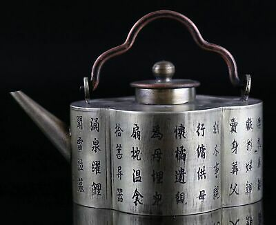 Collectable Qianlong Years Antique Hand Carve China Culture Tibet Silver Tea Pot