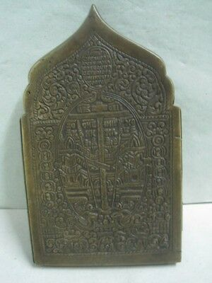 19th century Large Sacred Via religious bronze art sacred 4 plate in relief