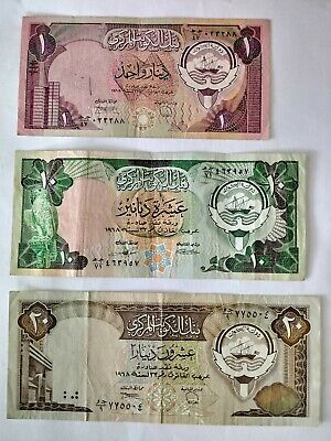 Various Denominations Kuwaiti Bank Notes. Ideal for an avid note collector