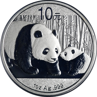 2011 China 1oz .999 Fine Silver Panda 10 Yuan PCGS MS70 1st Strike - Spots STOCK