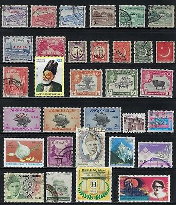 Collection of Stamps from Pakistan.........Q82p........# 8 25