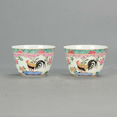 Porcelain Cups Famille Rose Style Rooster - Paris Samson 19th century[:z...