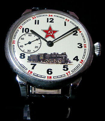 Vintage USSR 1947 Post-WWII Era Soviet TRAIN RAILROAD Wristwatch