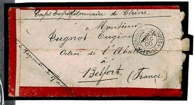 F477 CHINA RED BAND COVER French Military Forces *Corps Expeditionnaire* CDS