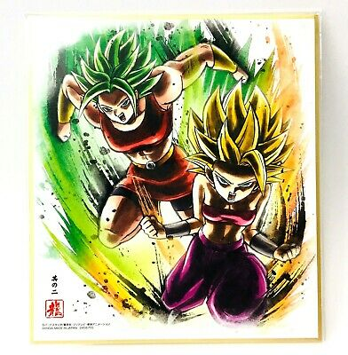 Dragon Ball Super Movie Broly Shikishi Art Ss2 Caulifla Kale Dbz Bandai Japan